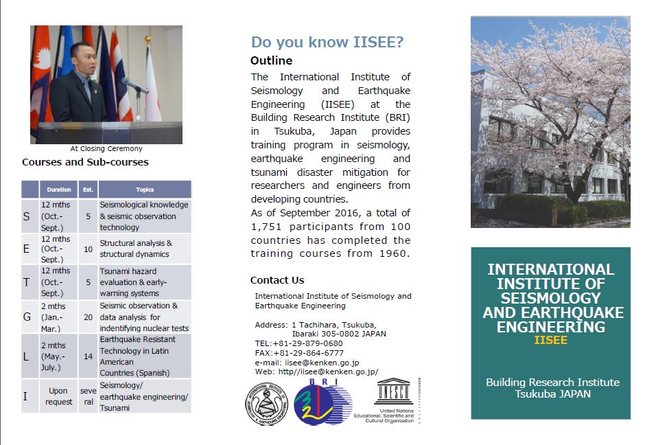 IISEE International Institute of Seismology and Earthquake Engineering