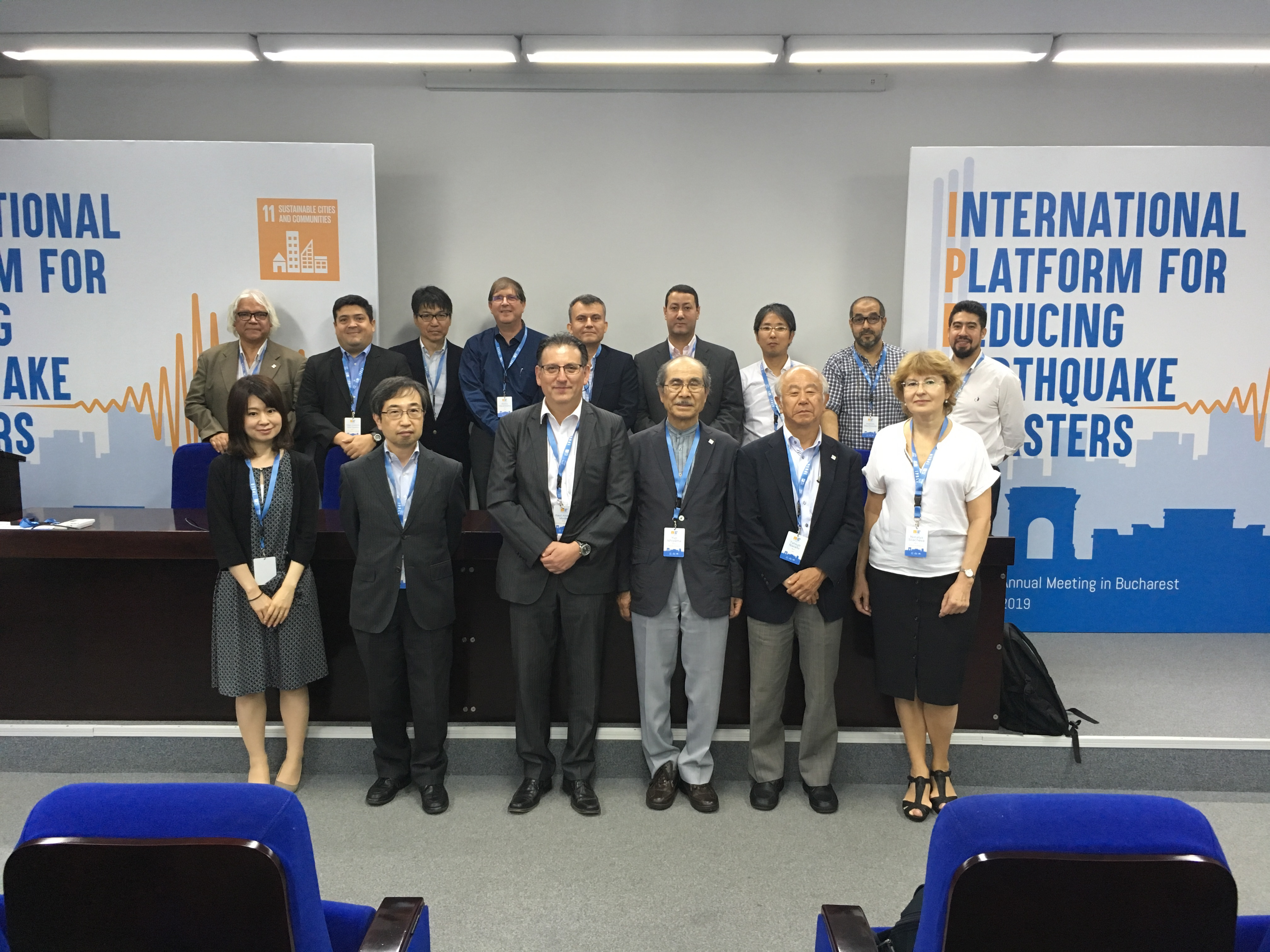 IPRED11 in Bucharest, Rumania, June 2019